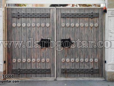 1081 درب فلزی طرح چوب
