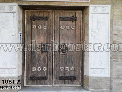 1081-A درب فلزی طرح چوب