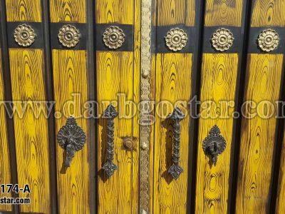 درب فلزی طرح چوب- درب سنتی و قدیمی