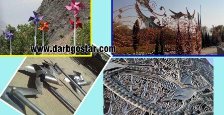 مصنوعات و المان های فلزی
