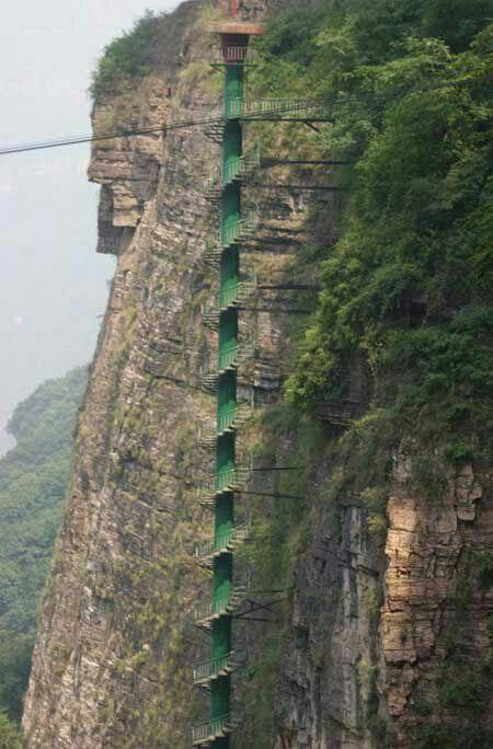 یک نمونه ای جالب راه پله