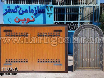 1103-A درب های طرح چوب درب گستر