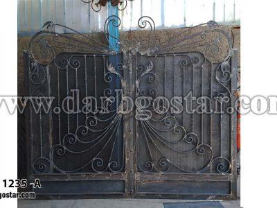 درب فرفورژه کد 1235-A