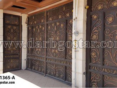 درب ساختمان کد 1365-A