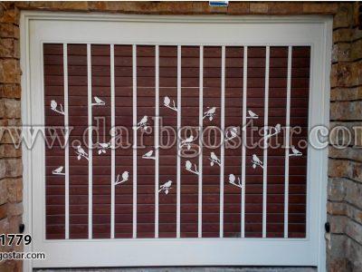 درب های تلفیقی درب گستر-درب کد 1779