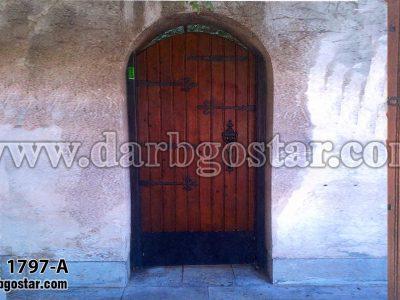 1797-A درب فلزی و چوبی
