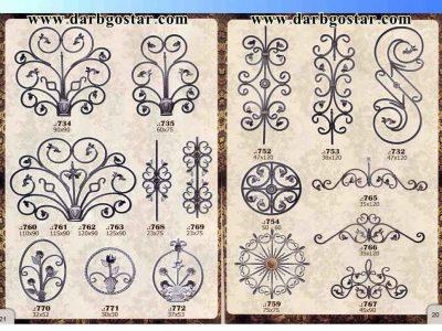 گل سلطنتی فرفورژه کد 9230