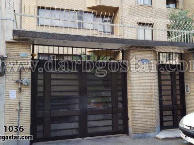 سردرب ساختمان کد 1036