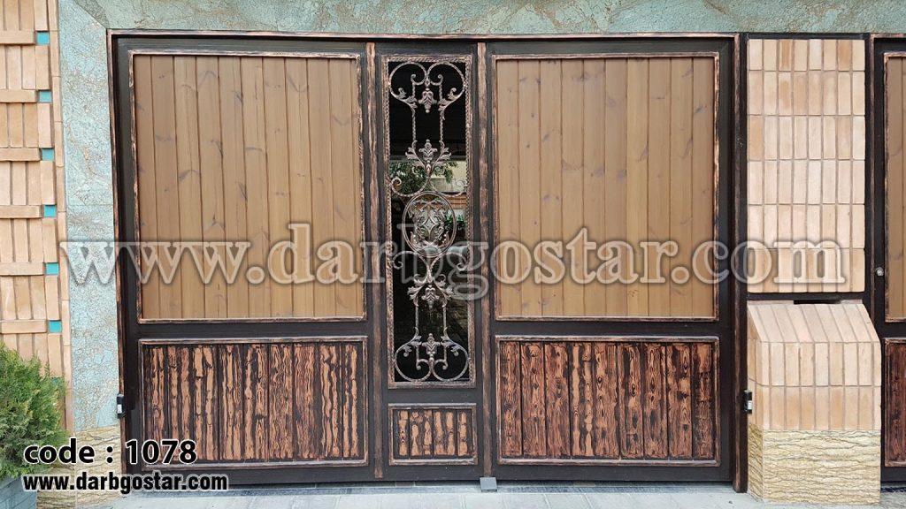 درب تلفیقی فلز طرح چوب با ترموود کد درب 1078