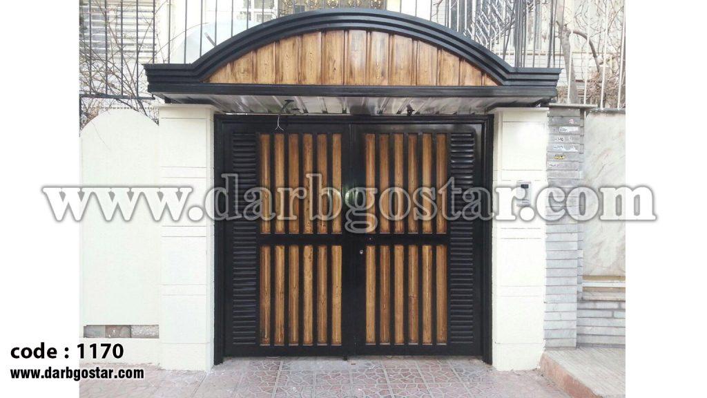 سردرب ساختمان و حفاظ کد 1170