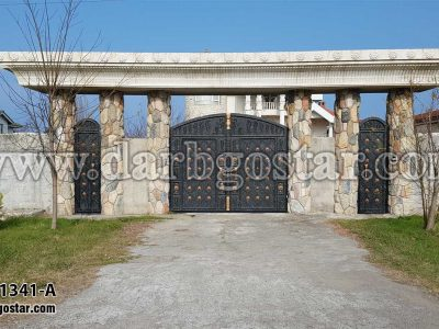 1341-A درب شیک درب ساختمان