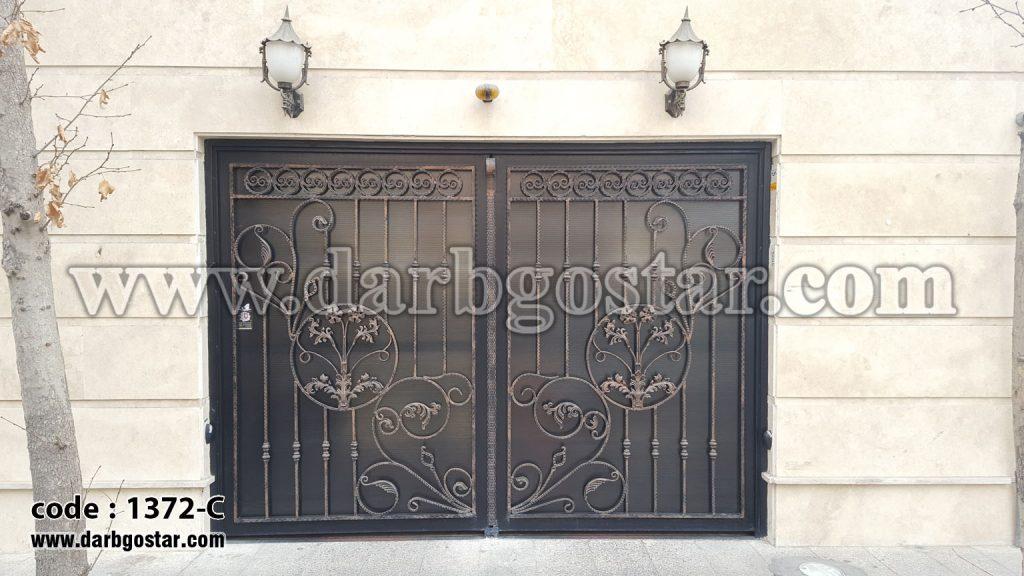 1372-C عکس درب فرفورژه