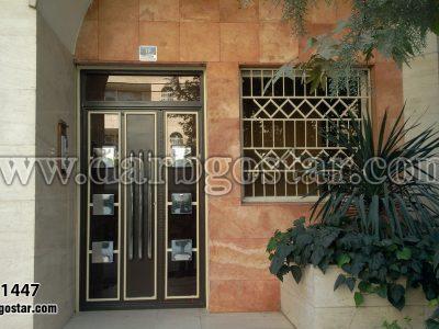 درب مدرن کد 1447