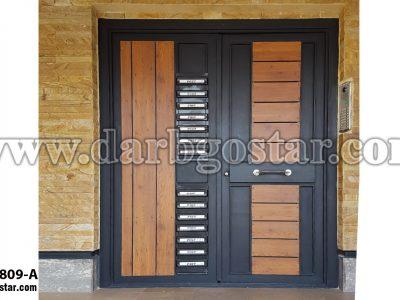 1809-A درب تلفیقی فلز با چوب