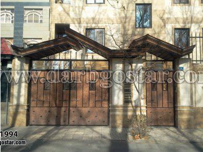 عکس درب و سردرب ساختمان کد درب 1994