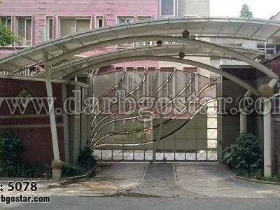 درب و سردرب ساختمان کد 5078