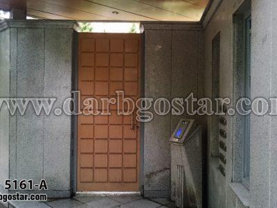 5161-A درب خاص (درب گستر)