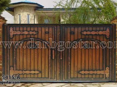 5415-A درب توامان درب گستر
