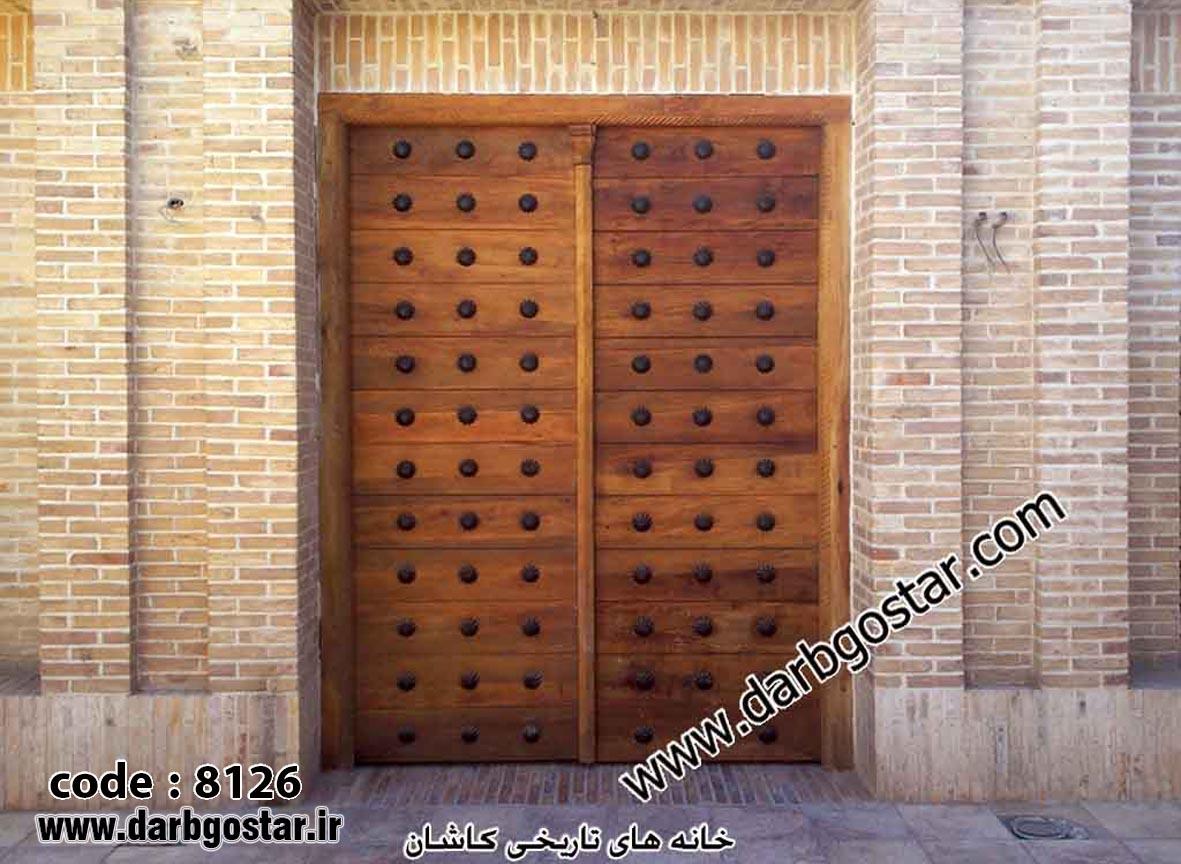 8126 درب خانه های تاریخی کاشان
