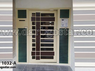 1032-A درب ساختمان پزشکان