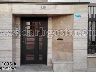 1035-A درب ورودی ساختمان مسکونی
