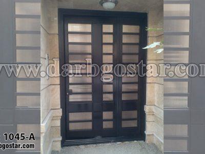 1045-A درب های ورودی ساختمان