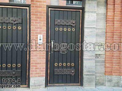 1074-A درب ساختمان