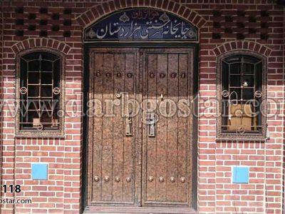 درب رستوران کد درب 1118