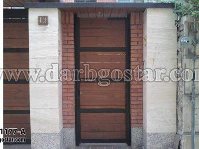 1177-A درب ورودی ساختمان