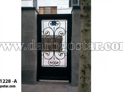 1228-A درب گستر درب فرفورژه