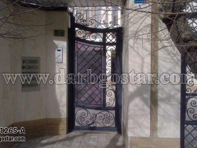 1265-A درب فرفورژه ساختمان