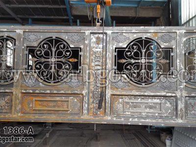 1386-A درب فرفورژه ریلی