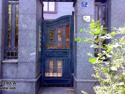 1390-A درب نفررو