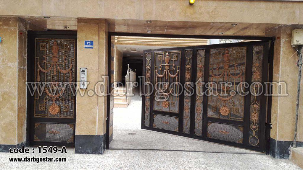 1549-A درب لیک لنگه باز شو