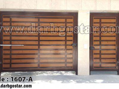 1607-A درب فلزی طرح چوب