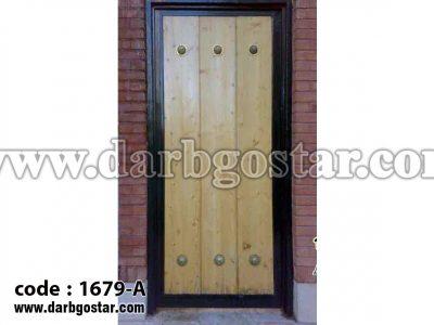 1679-A درب تلفیقی فلز و چوب