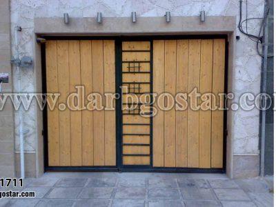 درب تلفیقی فلز و چوب درب کد 1711