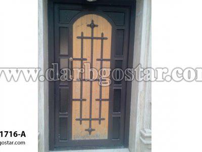 1716-A درب دست ساز و سفارشی