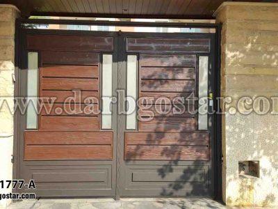 1777-A درب ترکیبی فلز و چوب