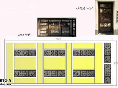 1812-A طراحی درب