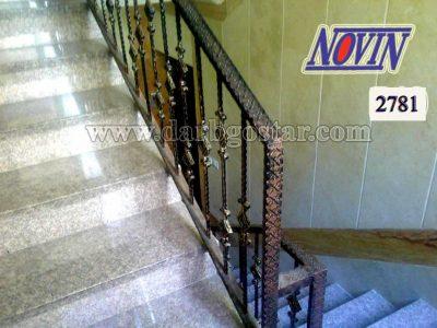 حفاظ راه پله فرفورژه کد 2781