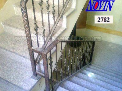 2782 حفاظ راه پله