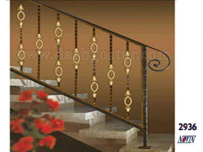 حفاظ راه پله فرفورژه کد 2936