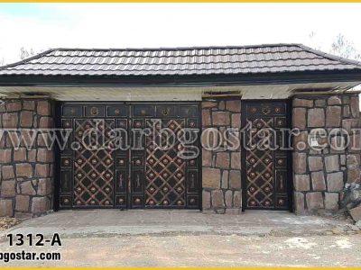 1312-A درب و سردرب حیاط