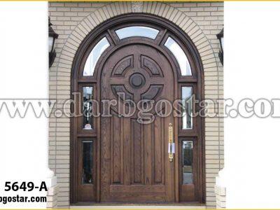 5649-A درب منزل