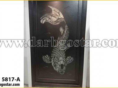 5817-A درب لیزری ساختمان