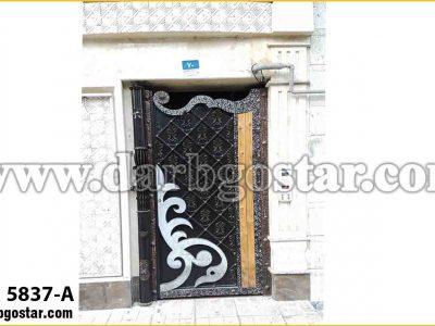5837-A درب ورودی ساختمان