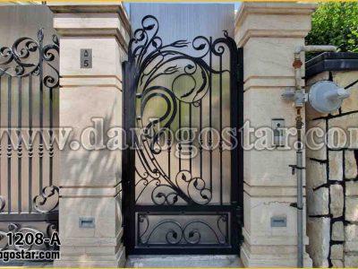 1208-A درب فرفورژه ارزان