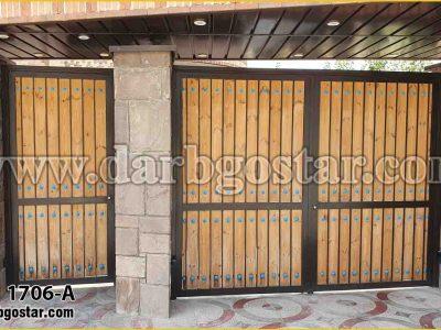 1706-A درب های تلفیقی