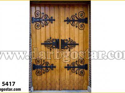 درب تلفیقی ساختمان کد درب 5417